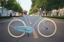 复古自行车26寸荷兰款全