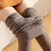 加绒加pl打底裤奶咖ne肤色保暖连裤袜踩脚美腿袜连体袜连脚袜