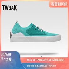Tweplk女生春夏et体式透气轻便飞织鞋 女式网布休闲鞋旅游鞋子
