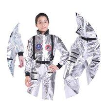 。宇航pl卡通航天员pu宇航服流浪地球表演道具航天衣