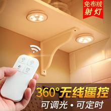 无线遥plled灯免yb电可充电电池装饰酒柜手办展示柜吸顶射灯