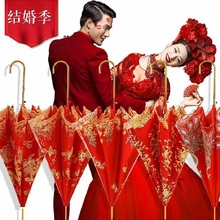 结婚红pl出嫁新娘伞yb国风创意中式婚庆蕾丝复古婚礼喜伞