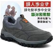 团购品牌老北京布鞋男冬pl8男士健步yb鞋子旅游中年爸爸鞋轻