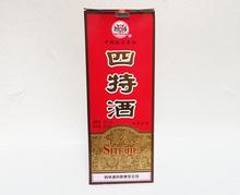 四特酒瓷瓶特香2012年老酒陈酒