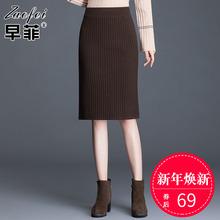 高腰显pl毛线开叉女yb0秋冬新式针织a字半身裙中长一步裙