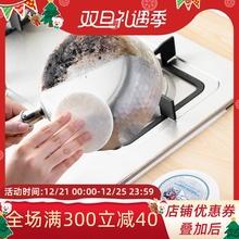 日本不锈pl1清洁膏家yf洗剂强力去除锅底黑垢去污除锈神器