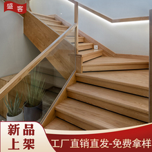 盛客现pl实木楼梯立yf玻璃卡槽扶手阳台栏杆室内复式别墅护栏