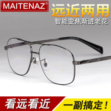老花镜pl大框渐进多yf色老化镜双光老光眼镜远近两用智能变焦