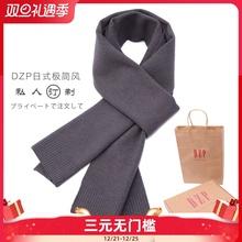 日本DplP简约短式yf务围巾 女百搭秋冬季保暖围脖新年圣诞礼物
