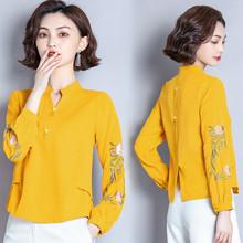 秋季中年的雪纺衫长袖T恤女士妇女衣服3pl16-40yf妈装秋天上衣