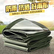 嘉旗户pl遮雨加厚防yf水防晒篷布塑料货车油帆布遮阳雨蓬布料