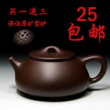 宜兴原pl紫泥经典景yf  紫砂茶壶 茶具(包邮)