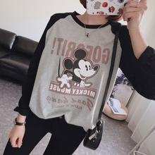 韩国订pl减龄式卡通yg母纯棉宽松插肩袖长袖T恤M