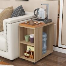 。(小)户pl茶几简约客yg懒的活动多功能原木移动式边桌架子水。