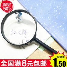 9.9pl邮手持式放yg倍阅读 便携式老的学生用光学放大镜高清