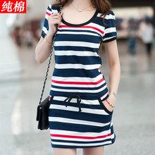 连衣裙pl021夏季go装 条纹裙子潮短袖运动休闲修身包臀纯棉春