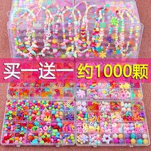 24格pl童益智串珠dm手工制作玩具 幼儿园女孩串项链穿手链材料包