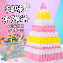 子弹头pl木宝宝 1dm拼装塑料益智玩具3-4-6周岁幼儿园7-8-9男孩