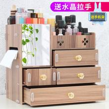 木制桌面欧式抽屉式梳妆台护肤口红整理置物架子大号