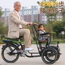 [pleobot]孩子人力车中老年人老年带