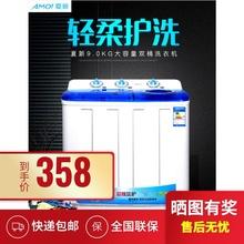 夏新6pl9/10kfc大容量双桶双缸波轮半全自动洗衣机迷你(小)型特价
