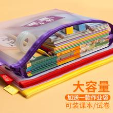 学科科pl分类文件袋fc层大容量作业袋学生用透明网纱A4资料袋