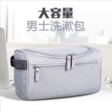 旅行出pl便携洗漱包fc务户外(小)防水女士大容量化妆包洗澡袋