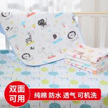 新生儿pl宝隔尿垫婴fc防水可洗纯棉夏季透气大号超大宝宝床单