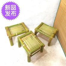 餐凳套pl竹艺茶色网fc西阳白色登手工竹椅家用靠椅鞋凳家庭田