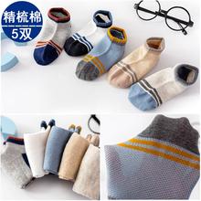 [plfc]女童夏季薄款船袜儿童浅口