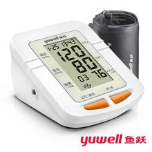 正品鱼pl语音YE6rn家用上臂式血压测量仪血压器