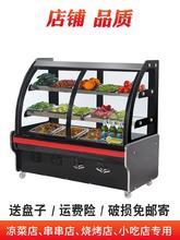 冰鲜展pl柜商用冰箱ld冻三门冷藏双层(小)展示柜透明迷你四开门