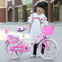 宝宝自pl车女67-ld-10岁孩学生20寸单车11-12岁轻便折叠式脚踏车