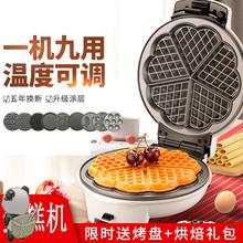 电饼铛pl(小)型宿舍儿zm蛋糕机家用早餐迷你烘焙多功能可换烤盘