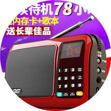 .1半pl体随身听老sg式播放器充电广播新式(小)音乐