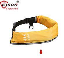 EYSpmN腰带式自zx亚钓鱼救生衣