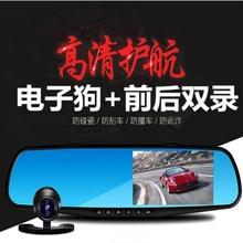 吉利帝pm?博瑞专用zx视镜行车记录仪流媒体导航高清夜视云镜