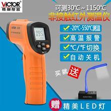 VC30pmB非接触温zxC302B VC307C VC308D红外线VC310