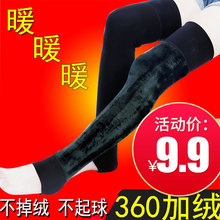 护腿保pm老寒腿加长zx神器腿部防寒长式透气护膝办公室短靴套