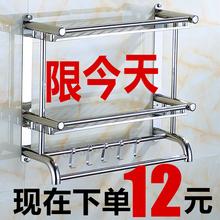 加厚浴室pm巾架三层免zx锈钢卫生间置物架厕所洗手间双层壁挂