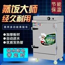 蒸饭柜pm用10 层zx家用蒸箱(小)型 8 电蒸包机燃气米饭馒头炉包子
