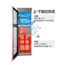 富利康pn毒柜商用餐cm食堂立式大容量碗筷柜酒店餐具(小)型家用