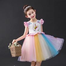 彩虹女pn夏季蓬蓬纱gg童生日宝宝公主裙(小)女孩连衣裙洋气礼服