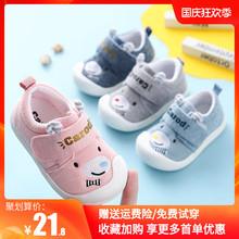 学步鞋pn宝宝春秋防gg婴儿幼儿女童0-1-3岁2透气不掉棉布鞋子