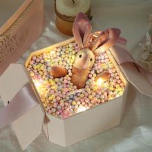 流星球pn盒抖音同式gg装盒子生日惊喜礼物盒婚礼伴手礼回礼盒