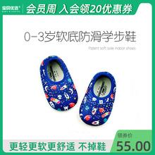 秋冬男pn婴儿鞋宝宝gg鞋子学步鞋0-1-3岁宝宝防滑软底学步袜