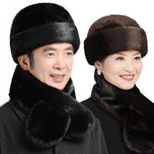 中老年的东北雷pn帽男老头冬gg太帽子女保暖爷爷奶奶老的棉帽