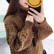 高领毛衣女套头秋冬装新款po9款宽松打es学生粗毛线外套加厚