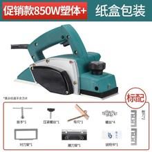 工具电po菜板刨刀电es压刨手提电刨木工刨平刨机多功能刨木机