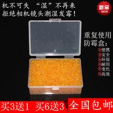 单反微po相机镜头镜es盒吸湿珠防潮箱高效重复变色硅胶干燥剂